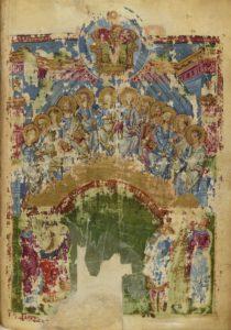 «Сошествие Святого Духа» в иллюстрациях рукописи гомилий Григория Назианзина (ок. 880–883)
