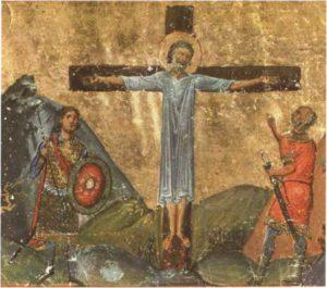 миниатюра из Минология Василия II. Ватикан. Начало XI