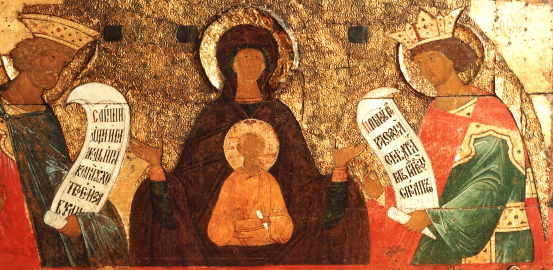 Виктор Кутковой. Икона Божией Матери «Знамение». « Иконописное отделение СПбДА